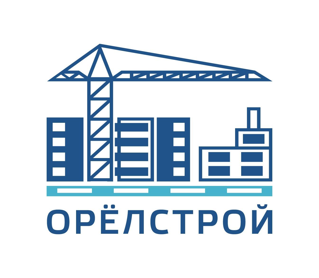 "ПАО ""ОРЕЛСТРОЙ"""