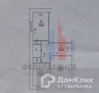 Купить 2-комнатную квартиру, 61 м² по адресу Кемерово, Советский проспект, 51, 2 этаж недорого в ДомКлик — поиск, проверка, безопасная сделка с жильем в офисе Сбербанка.