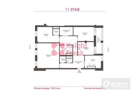 Продаётся 4-комнатная квартира, 137 м²