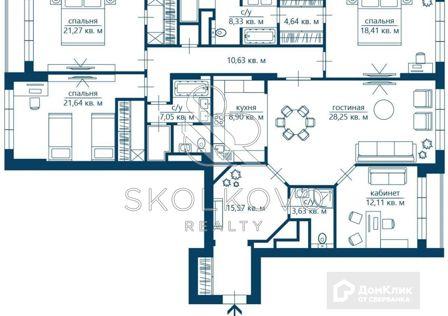 Продаётся 4-комнатная квартира, 159 м²