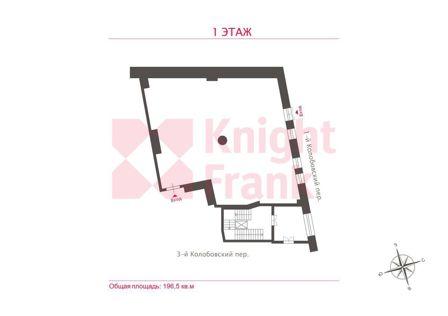 Продаётся 3-комнатная квартира, 197 м²
