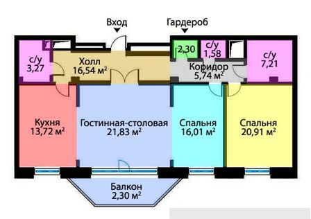 Продаётся 3-комнатная квартира, 123.99 м²