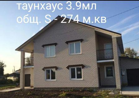 Продаётся таунхаус, 2-эт., 276 м²