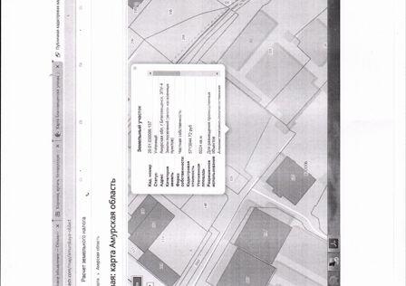 Продаётся земельный участок, 6.02 сот.