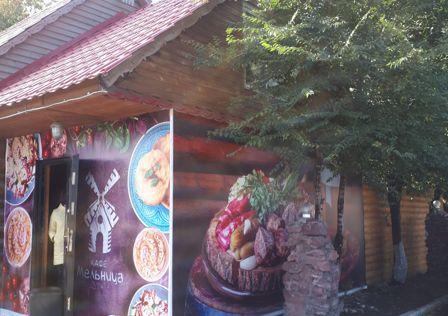 Продаётся помещение общ. питания, 50 м²