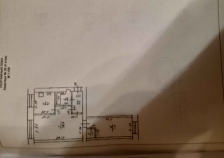 Продаётся 2-комнатная квартира, 43.6 м²