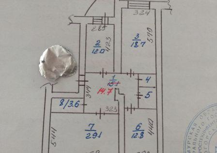 Продаётся 3-комнатная квартира, 99.6 м²
