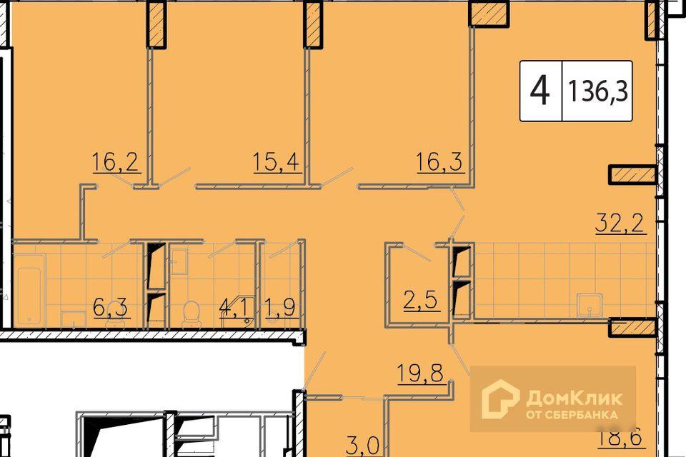 Продаётся 4-комнатная квартира, 136.4 м²