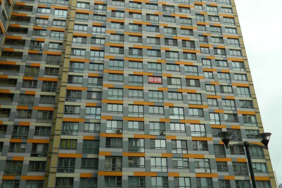 Продаётся 5-комнатная квартира, 199.6 м²