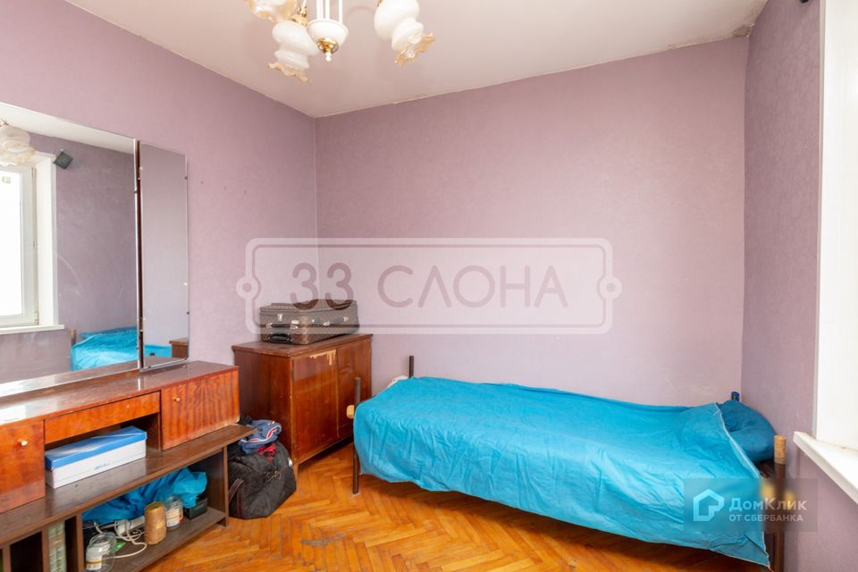 Продаётся 3-комнатная квартира, 48.9 м²