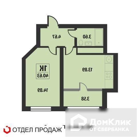 Продаётся 1-комнатная квартира, 40.6 м²