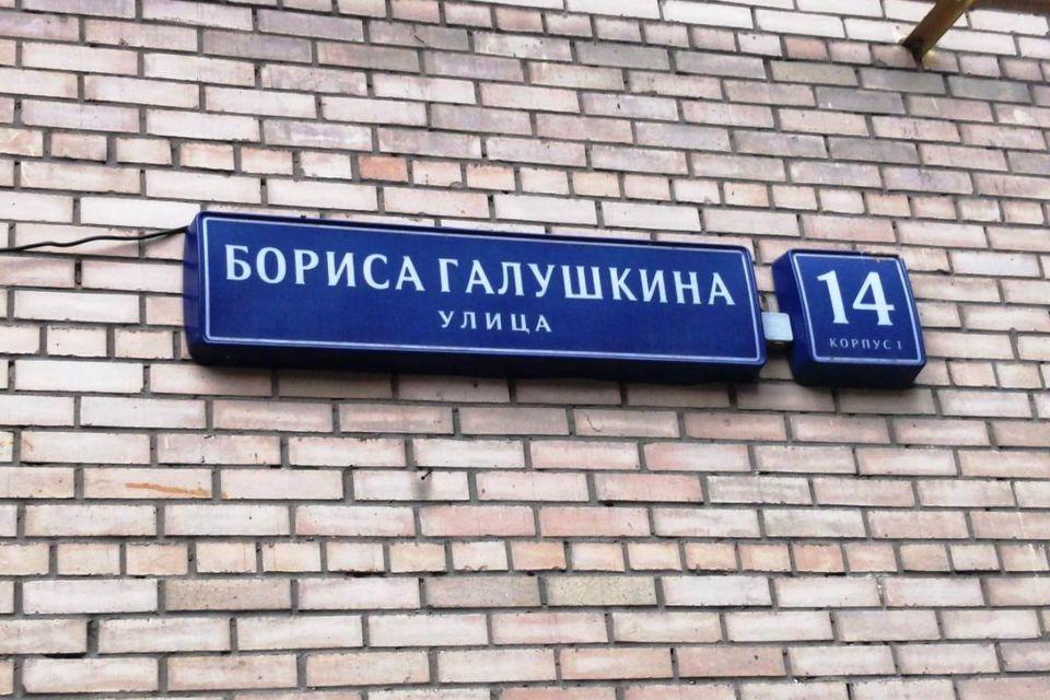 Продаётся 3-комнатная квартира, 67.9 м²