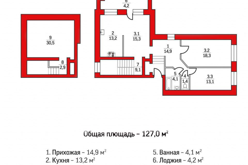 Продаётся 3-комнатная квартира, 122.7 м²
