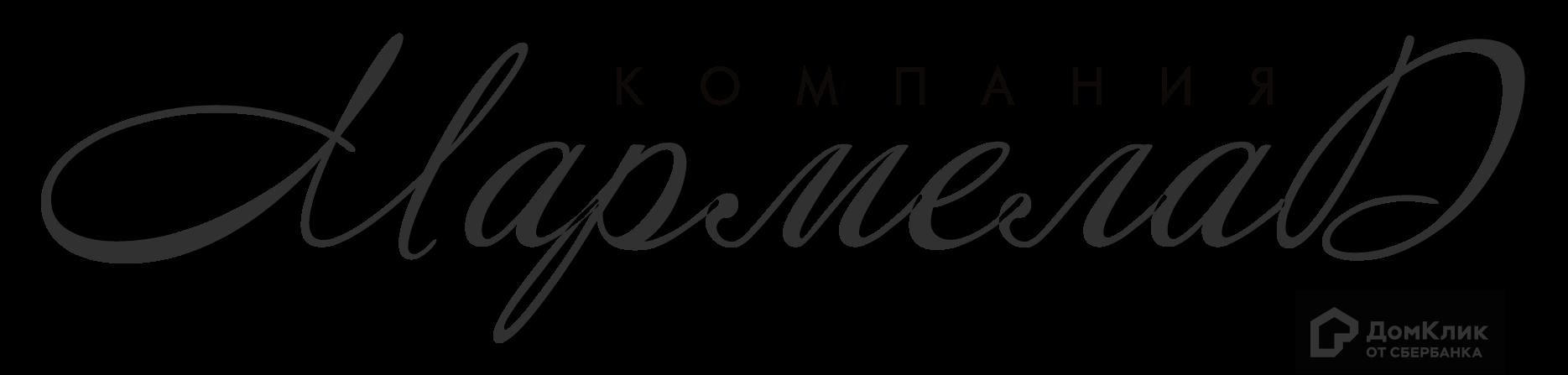 КОМПАНИЯ МАРМЕЛАД